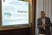 Серія презентацій інструментів для залучення іноземних та внутрішніх інвестицій для об'єднаних територіальних громад та міст обласного значення Житомирської області_10