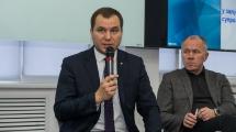 II Форум агенцій регіонального розвитку_14
