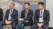 Панельна дискусія «ДПП – механізм залучення приватних інвестицій для реалізації проектів на місцевому рівні»_19