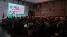 Панельна дискусія «ДПП – механізм залучення приватних інвестицій для реалізації проектів на місцевому рівні»_1