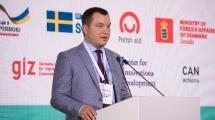 Панельна дискусія «ДПП – механізм залучення приватних інвестицій для реалізації проектів на місцевому рівні»_2