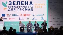 Панельна дискусія «ДПП – механізм залучення приватних інвестицій для реалізації проектів на місцевому рівні»_7