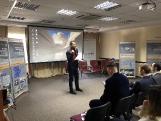 Конференція «ДПП - як інструмент залучення інвестицій у розвиток громад»_24