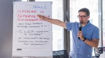 Роль генеральної схеми планування території України у формуванні та реалізації державної регіональної політики_21