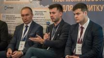 Панельна дискусія «ДПП – механізм залучення приватних інвестицій для реалізації проектів на місцевому рівні»_24