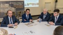 Панельна дискусія «ДПП – механізм залучення приватних інвестицій для реалізації проектів на місцевому рівні»_34