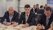 Панельна дискусія «ДПП – механізм залучення приватних інвестицій для реалізації проектів на місцевому рівні»_36