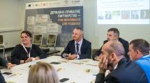 Панельна дискусія «ДПП – механізм залучення приватних інвестицій для реалізації проектів на місцевому рівні»_52