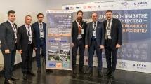 Панельна дискусія «ДПП – механізм залучення приватних інвестицій для реалізації проектів на місцевому рівні»_54