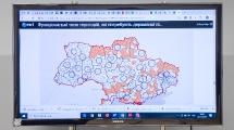 Робоча зустріч щодо розробки Державної стратегії регіонального розвитку до 2027 року_8