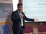 Конференція «ДПП - як інструмент залучення інвестицій у розвиток громад»_9