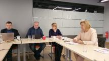 Робоча зустріч щодо розробки Державної стратегії регіонального розвитку до 2027 року_1