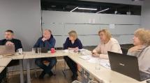 Робоча зустріч щодо розробки Державної стратегії регіонального розвитку до 2027 року_7