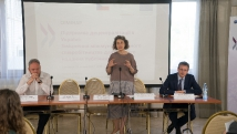 OECD-Zhitomir-18.07.17_5